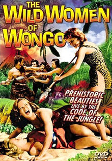 Wild Women of Wongo Poster Coral Castle Museum US 1